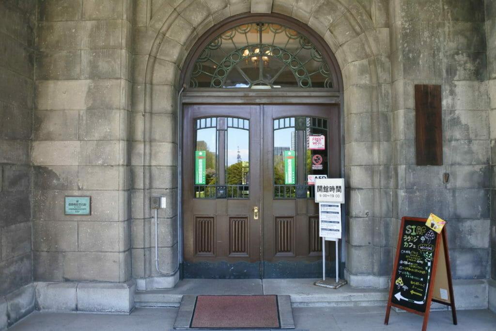札幌市資料館の威厳のある扉