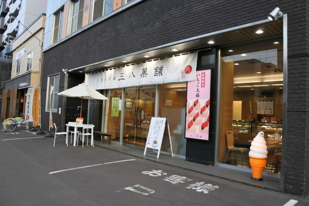 三八菓舗ー札幌