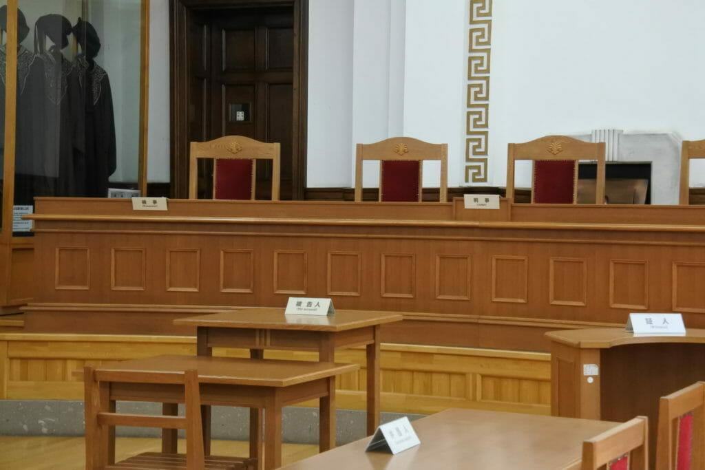 札幌市資料館内にある刑事法廷展示室