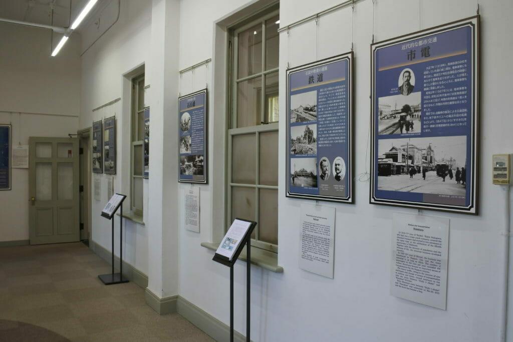 札幌の歴史-札幌市資料館
