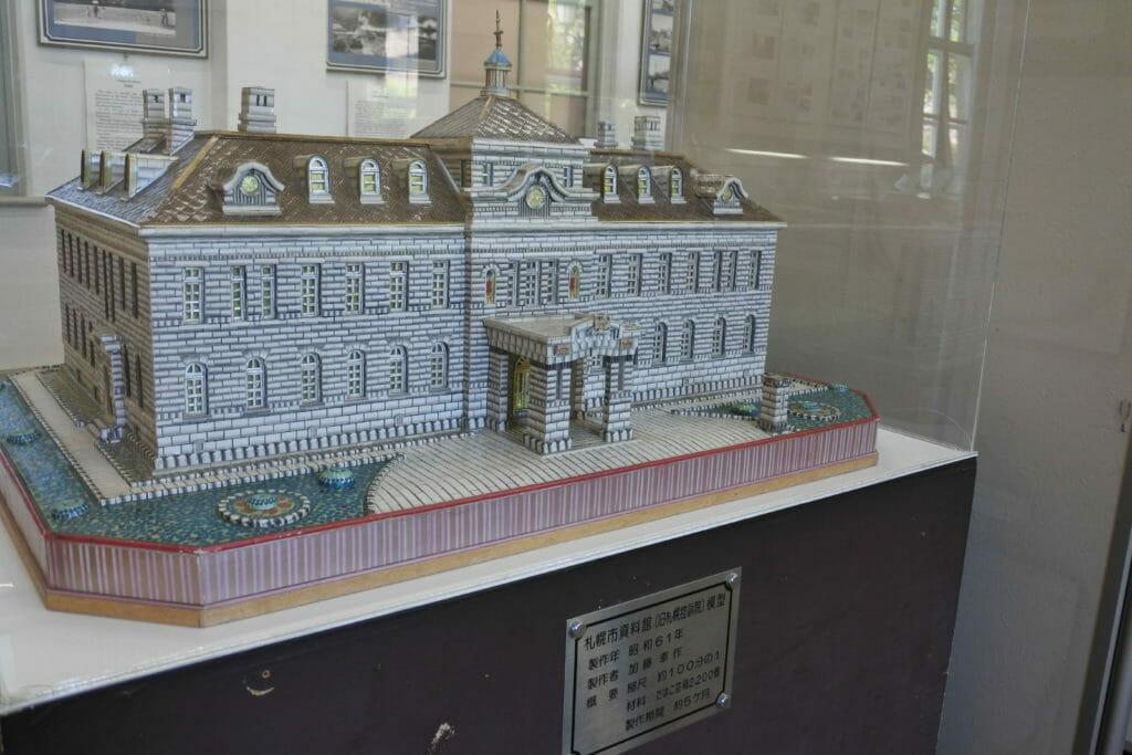 札幌市資料館の模型