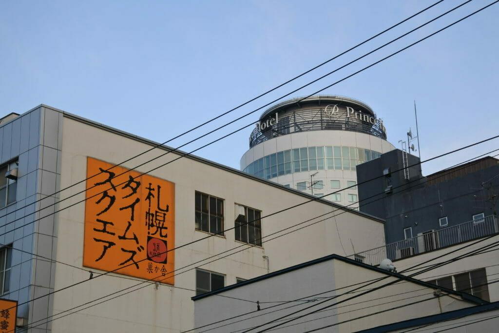 札幌タイムズスクエアの看板
