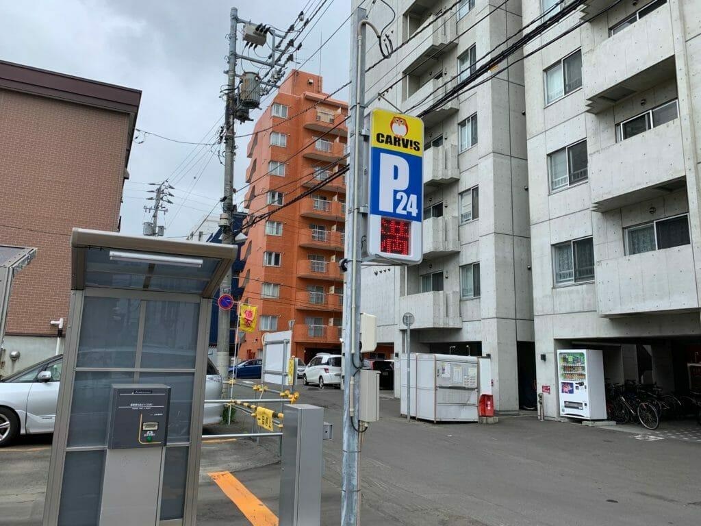 岡本がカウンセリングの時に利用している駐車場